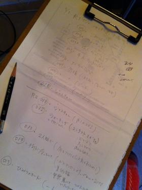 3111C8DC-FD46-43D8-99C0-C2BF70B626D8