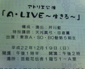73499E91-56FE-4DB5-BF70-200A5AB81B08
