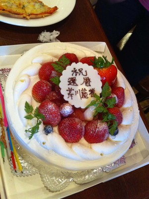 Hitachinaka_uchiage_cake