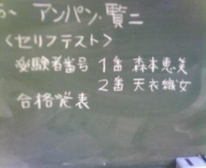201107281803000
