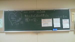Nec_2077_2