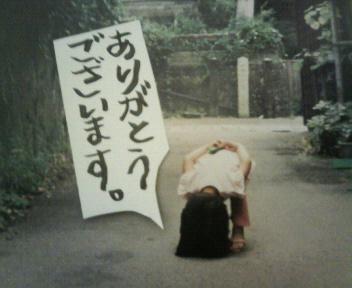 「ボクと妹のいる風景東京」4