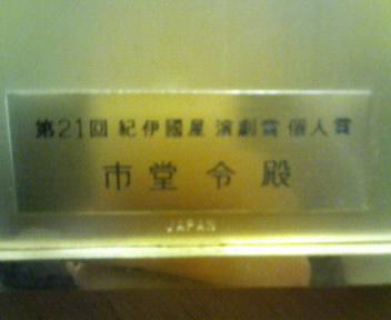 『ばっかだな☆森本diary<br />  』&lt;金の