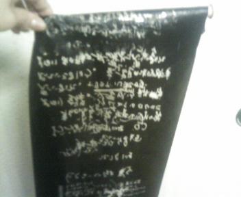『ばっかだな☆森本diary<br />  』&lt;イン