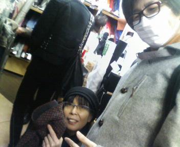 「でかけてみたら→」〜衣裳・小道